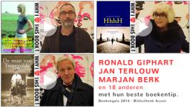 Alle video's van het Boekengala Assen 2014